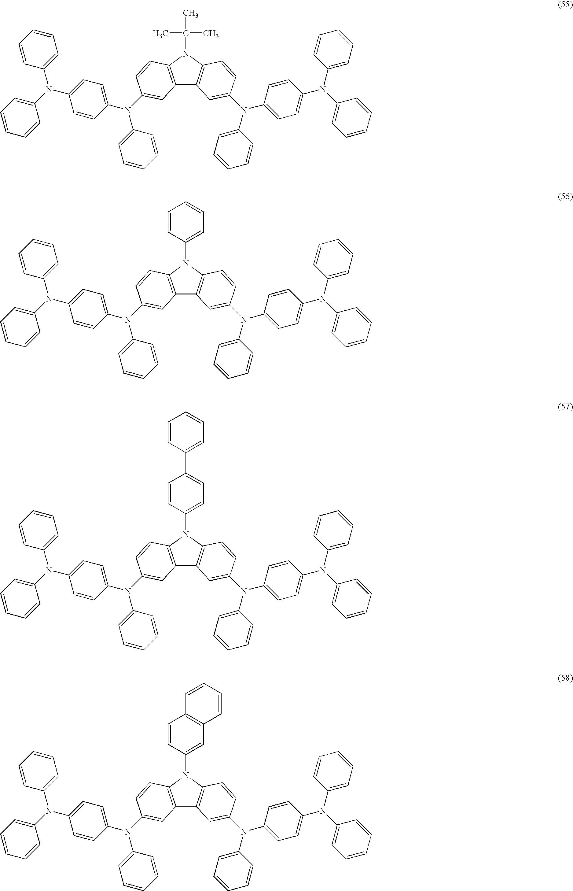 Figure US20090058267A1-20090305-C00027