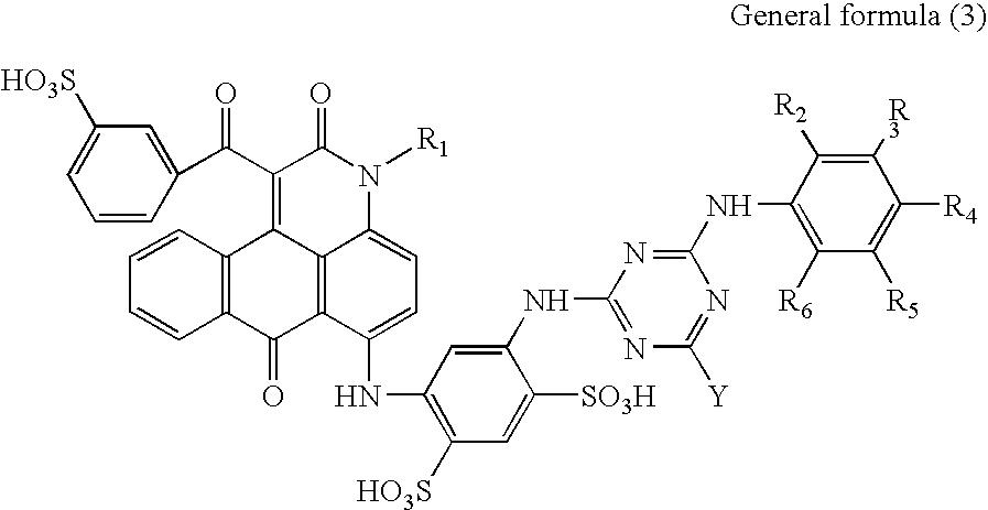 Figure US20070109372A1-20070517-C00004