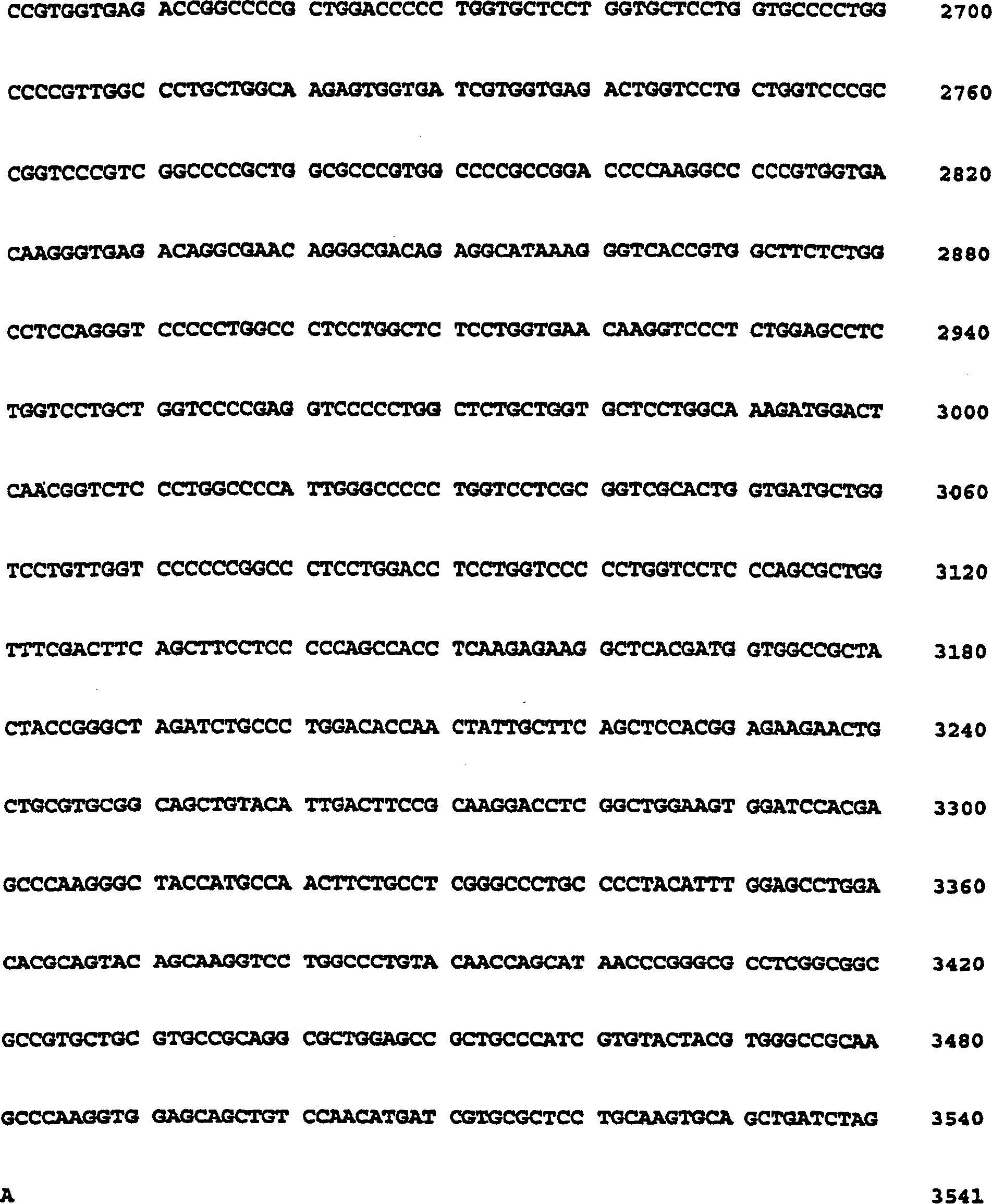 Figure 01460001