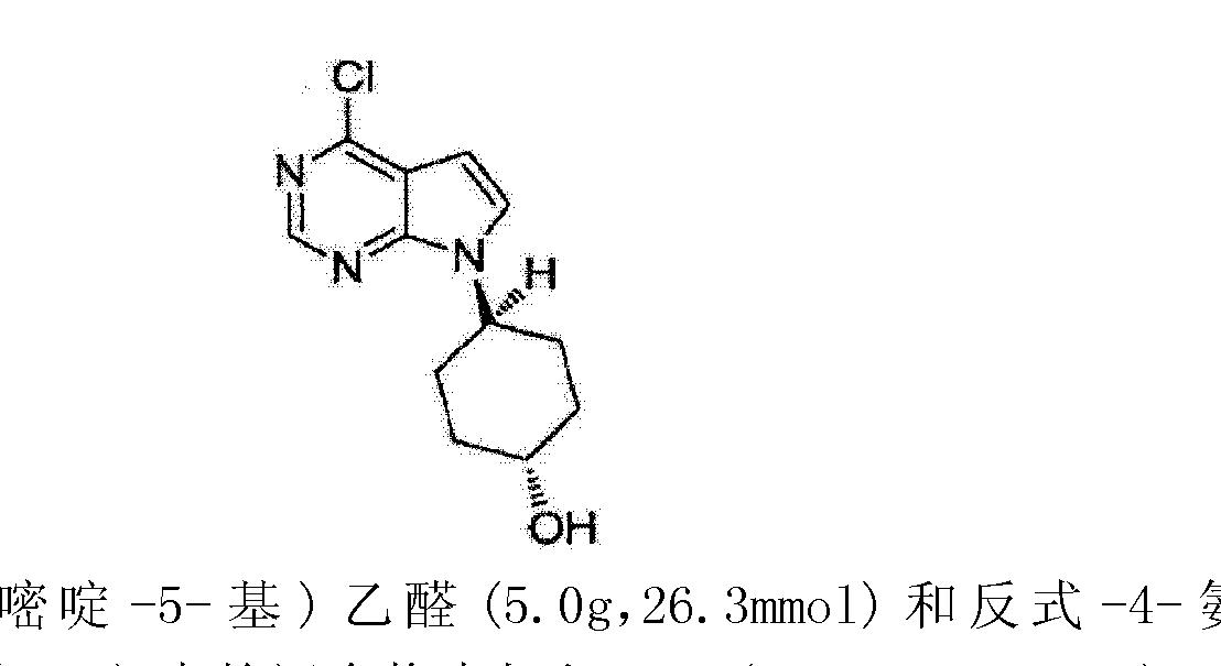 Figure CN103492390AD00553