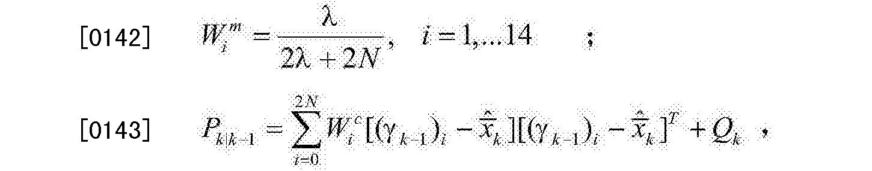 Figure CN103675706BD00141