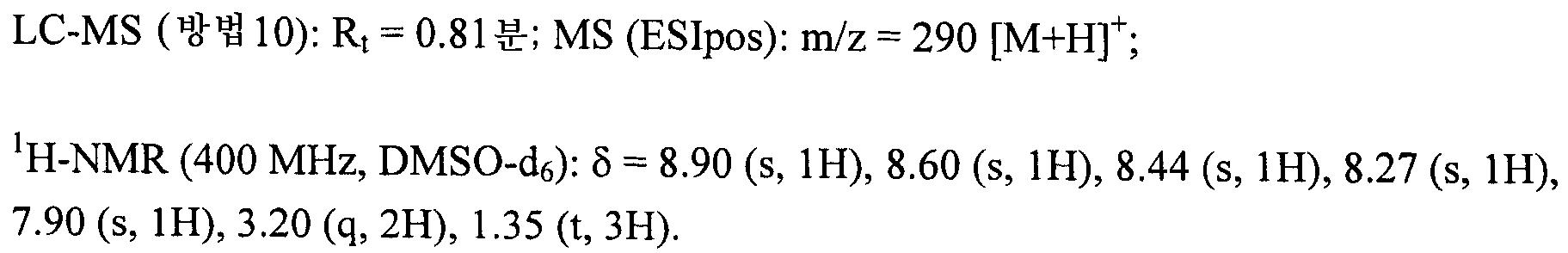 Figure 112009031182761-pct00247