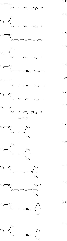 Figure US07105270-20060912-C00005