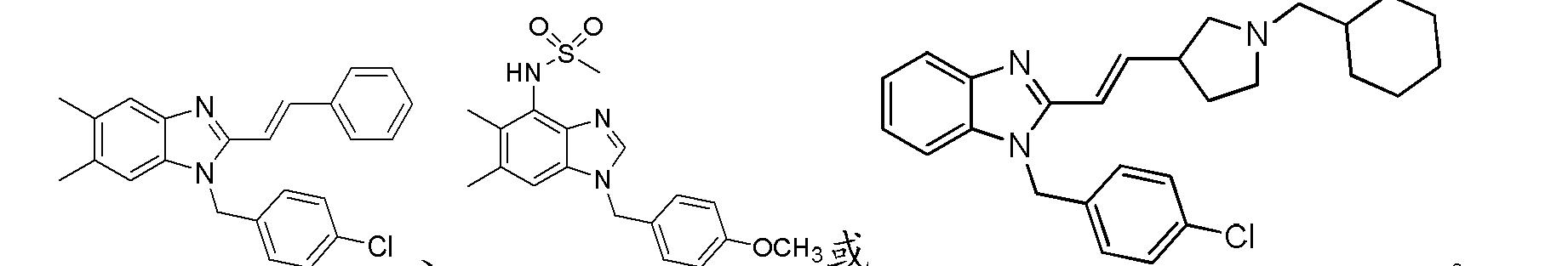Figure CN102448458BD00141