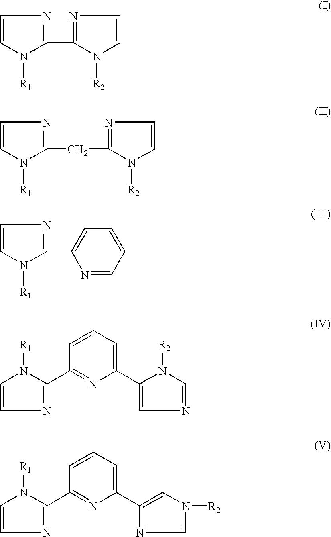 Figure US20100012516A1-20100121-C00001