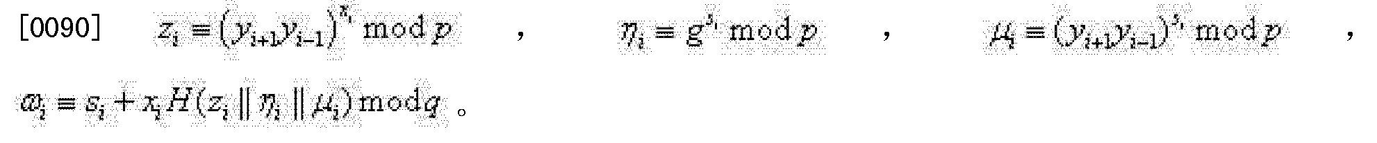Figure CN102394894BD00111