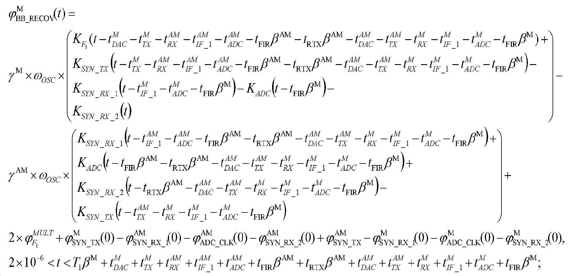 Figure 112017059657969-pct00074