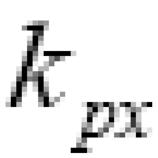 Figure 112010003075718-pat00371