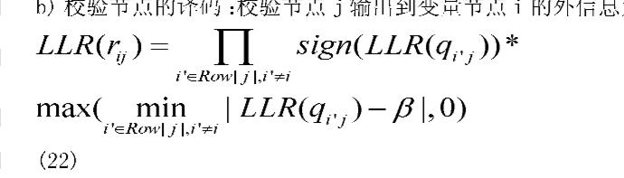 Figure CN101615913BD00072