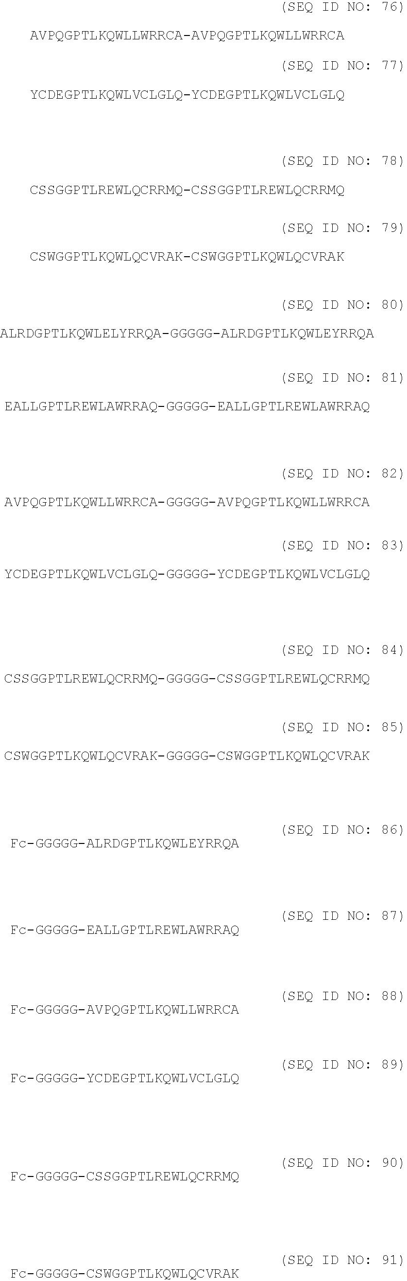 Figure US09012605-20150421-C00004