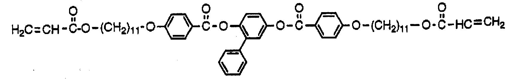 Figure 112003021761633-pct00006
