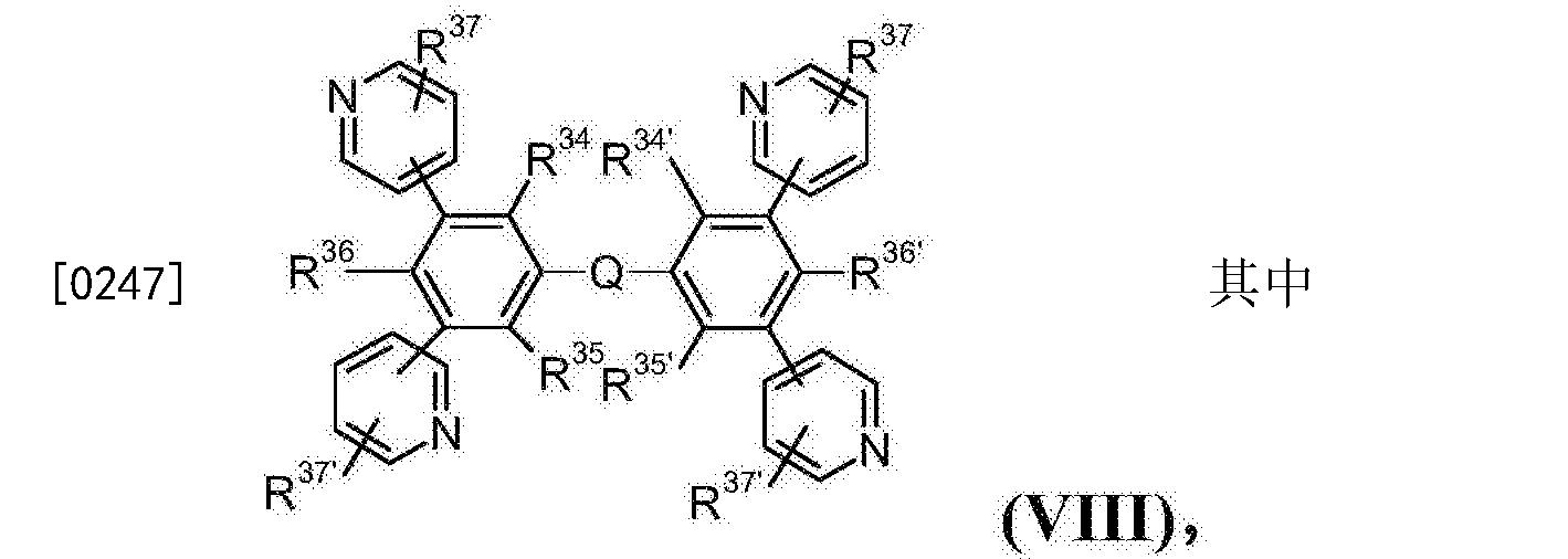 Figure CN105993083BD00531