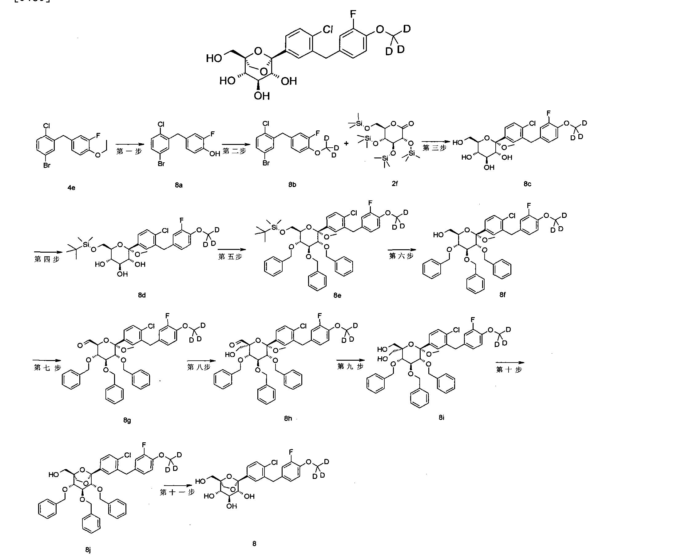 Figure CN102372722AD00491