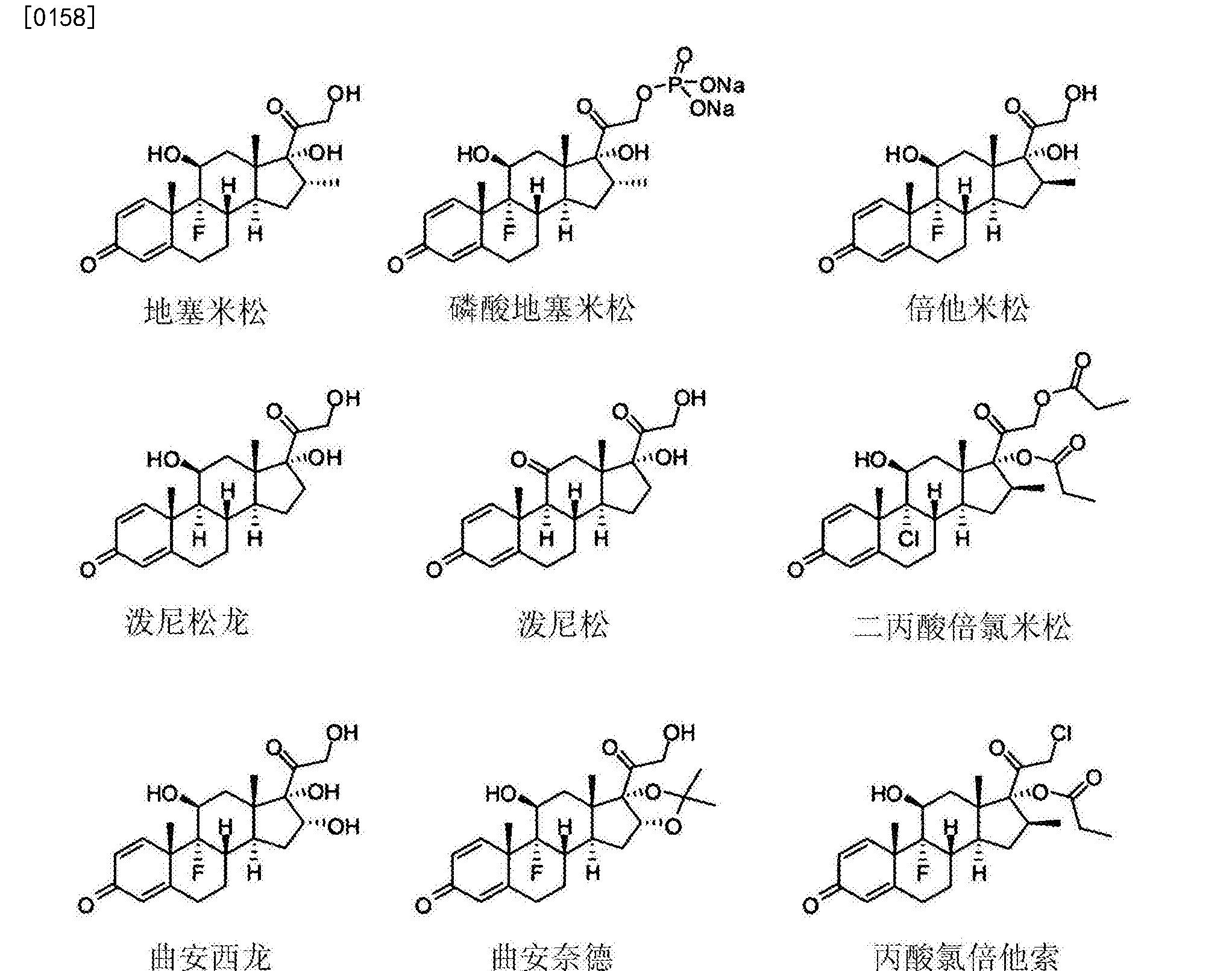 Figure CN103417472BD00211