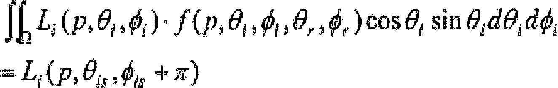 Figure DE112013002321B4_0002
