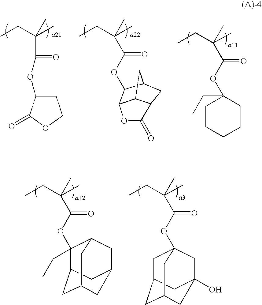 Figure US20100136480A1-20100603-C00107
