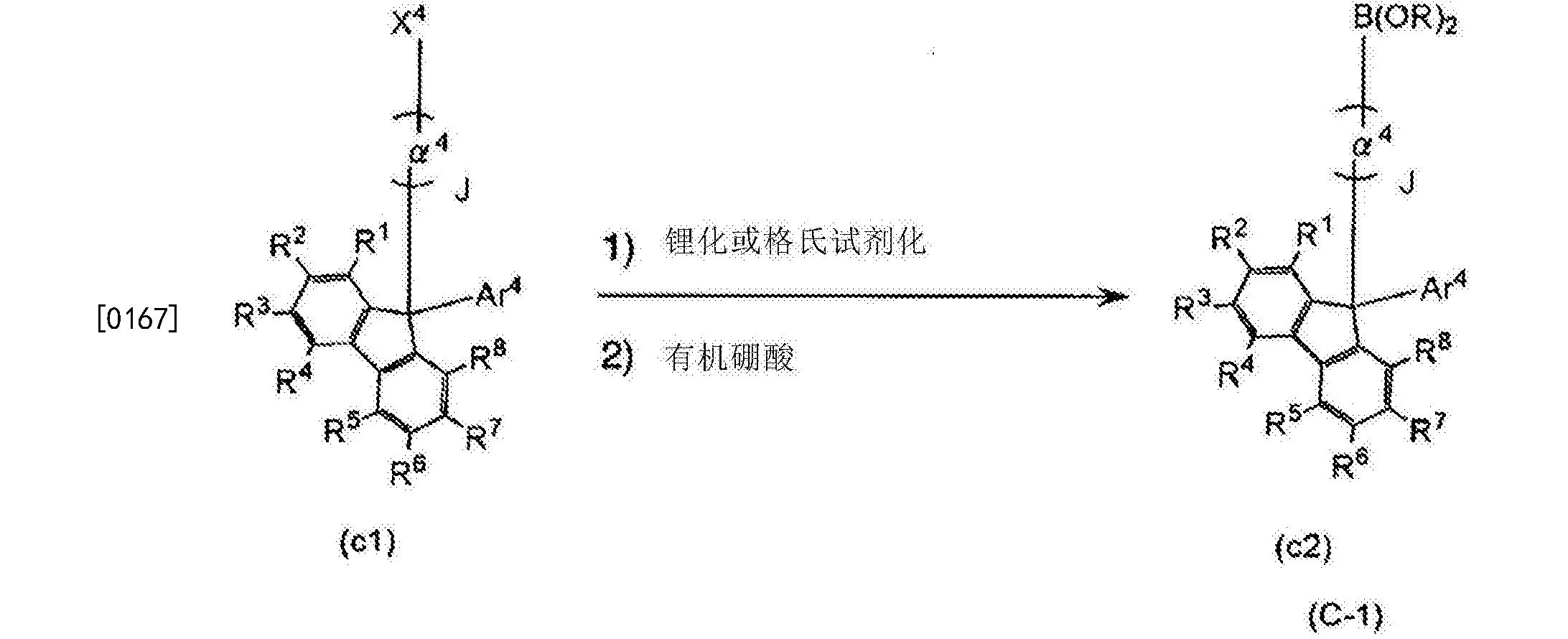 Figure CN106866430AD00291