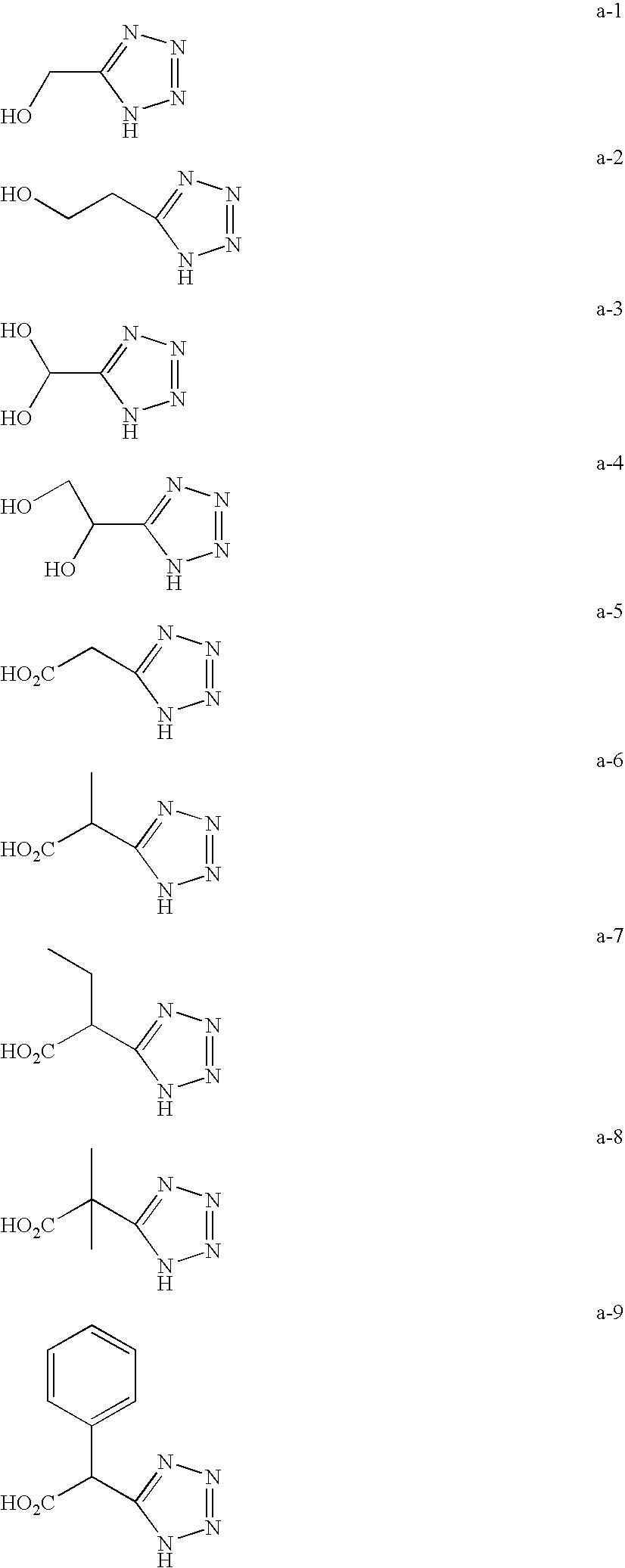 Figure US08083964-20111227-C00006