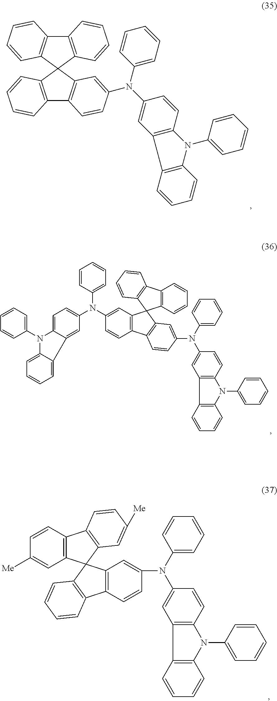 Figure US09548457-20170117-C00050