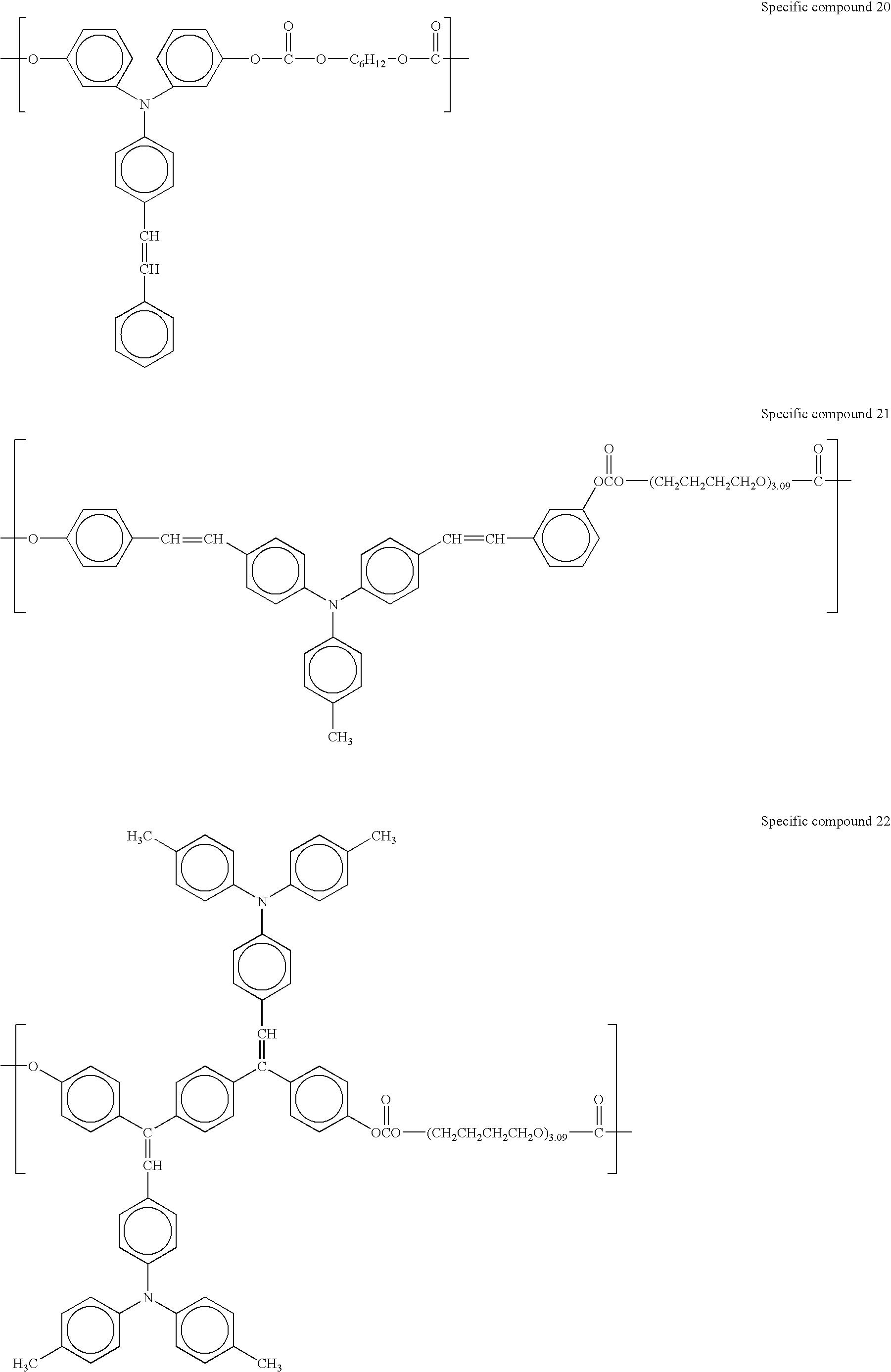 Figure US20040197688A1-20041007-C00018