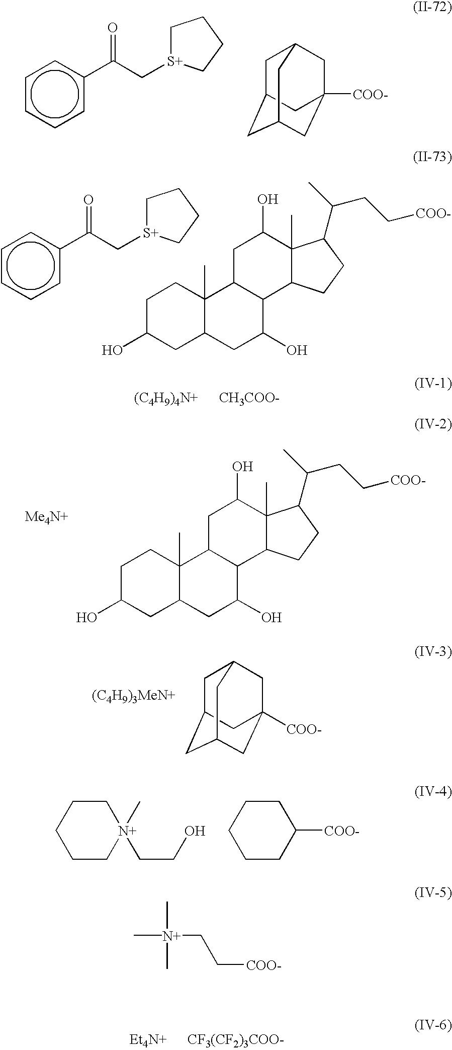 Figure US06492091-20021210-C00091