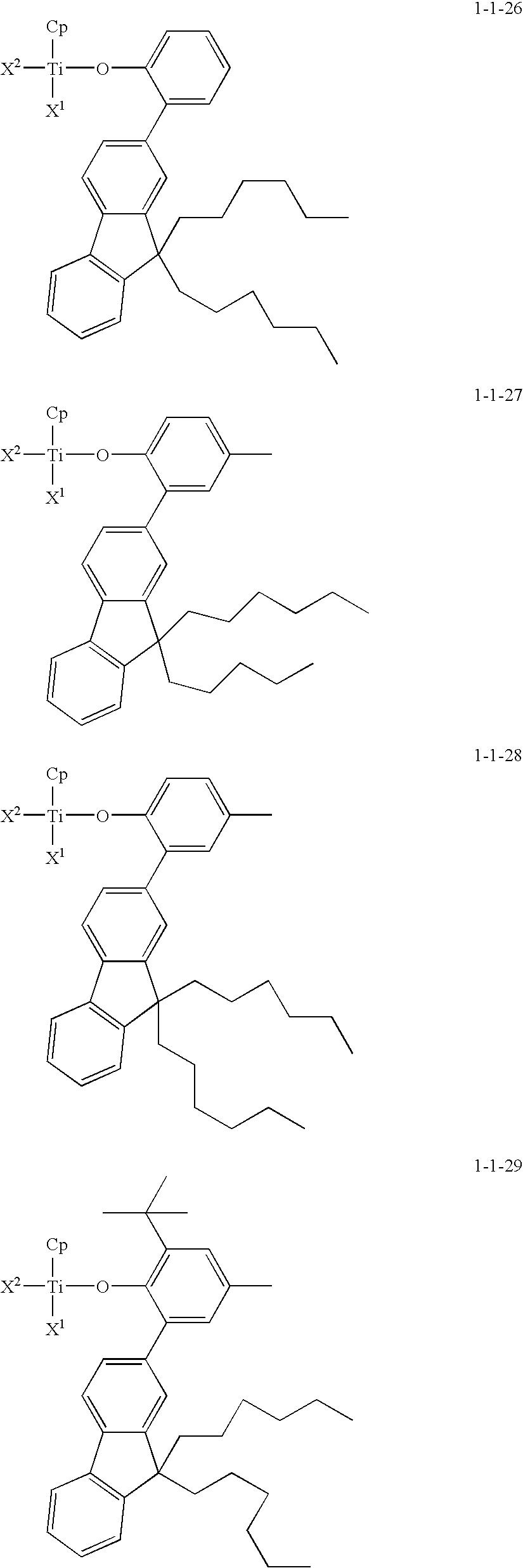 Figure US20100081776A1-20100401-C00010