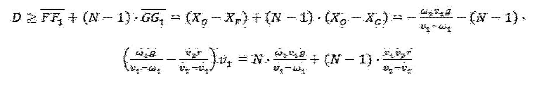 Figure CN102376162BC00053