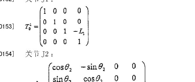 Figure CN101610710BD00171