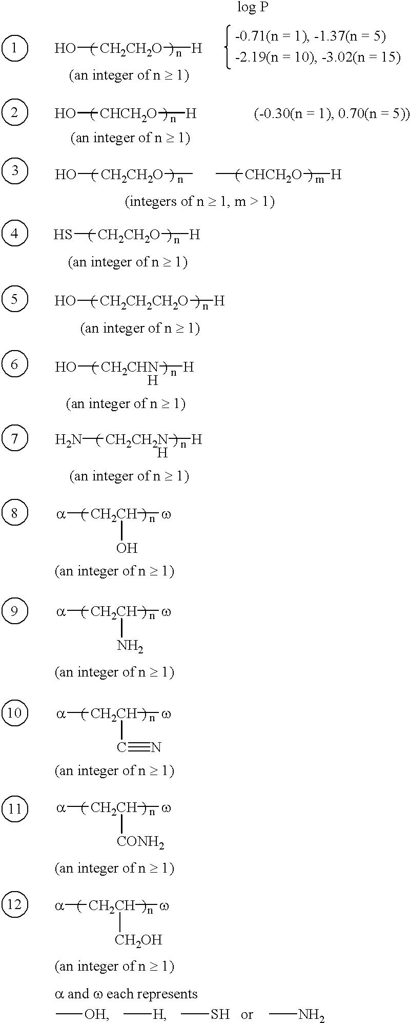 Figure US06686126-20040203-C00007