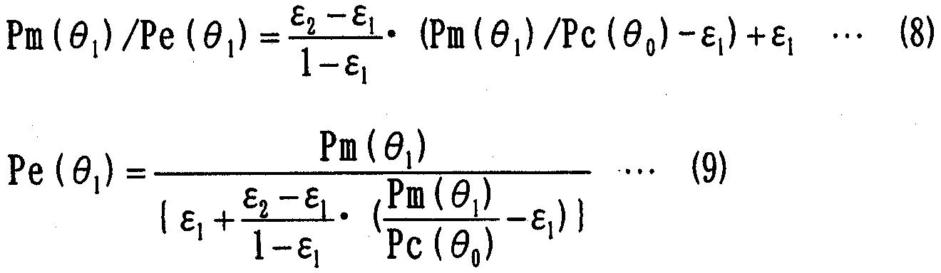 Figure 112006046898971-pct00005