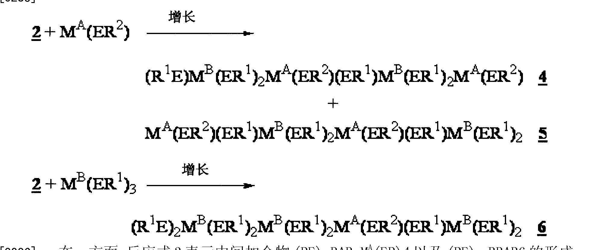 Figure CN102471360AD00351