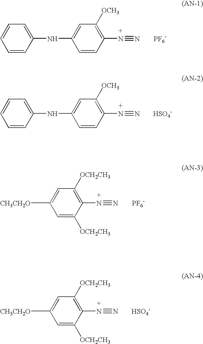 Figure US07425406-20080916-C00046