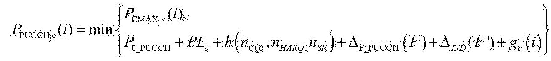Figure CN108632971AD00172