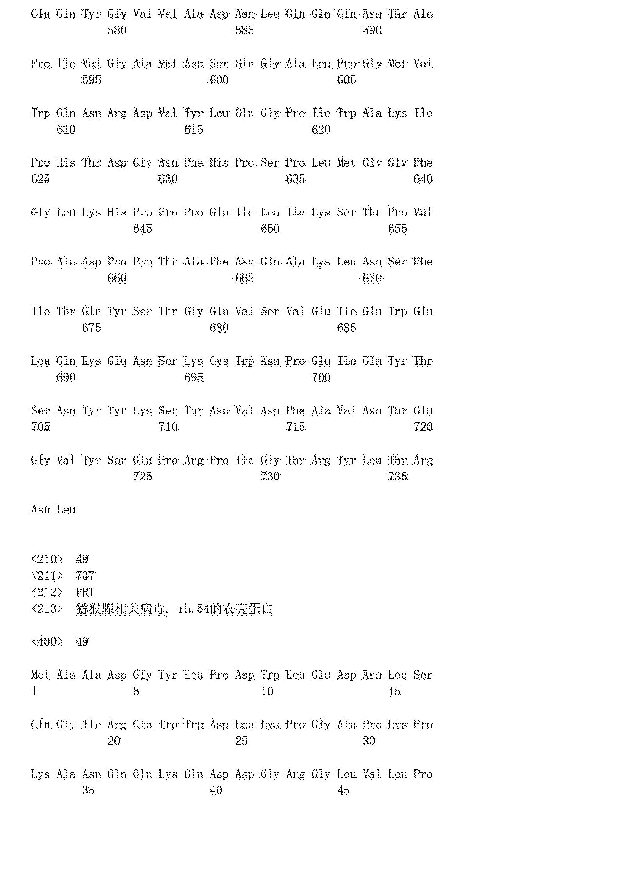 Figure CN102994549AD01421