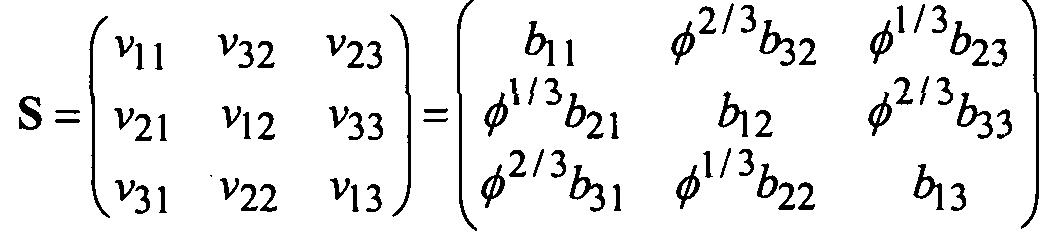 Figure 112009017421468-pct00029