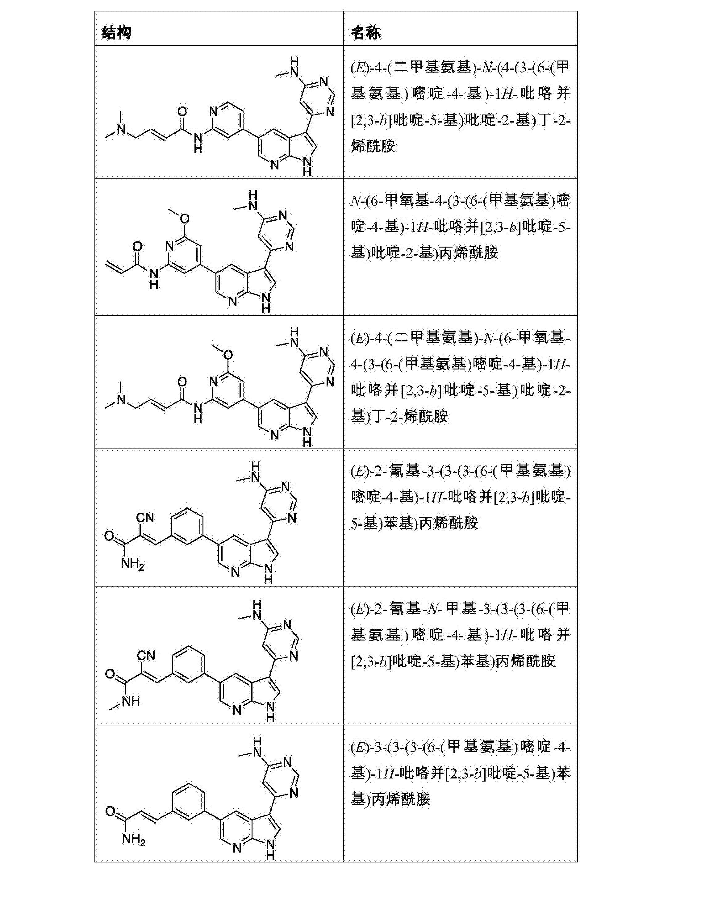 Figure CN107278202AD01441