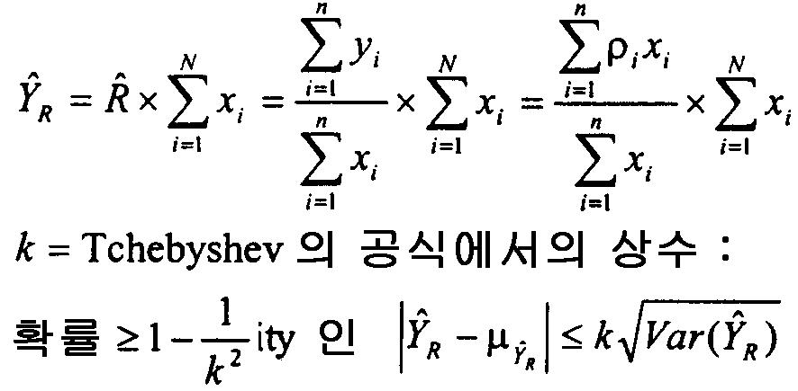 Figure 112002020883580-pct00010