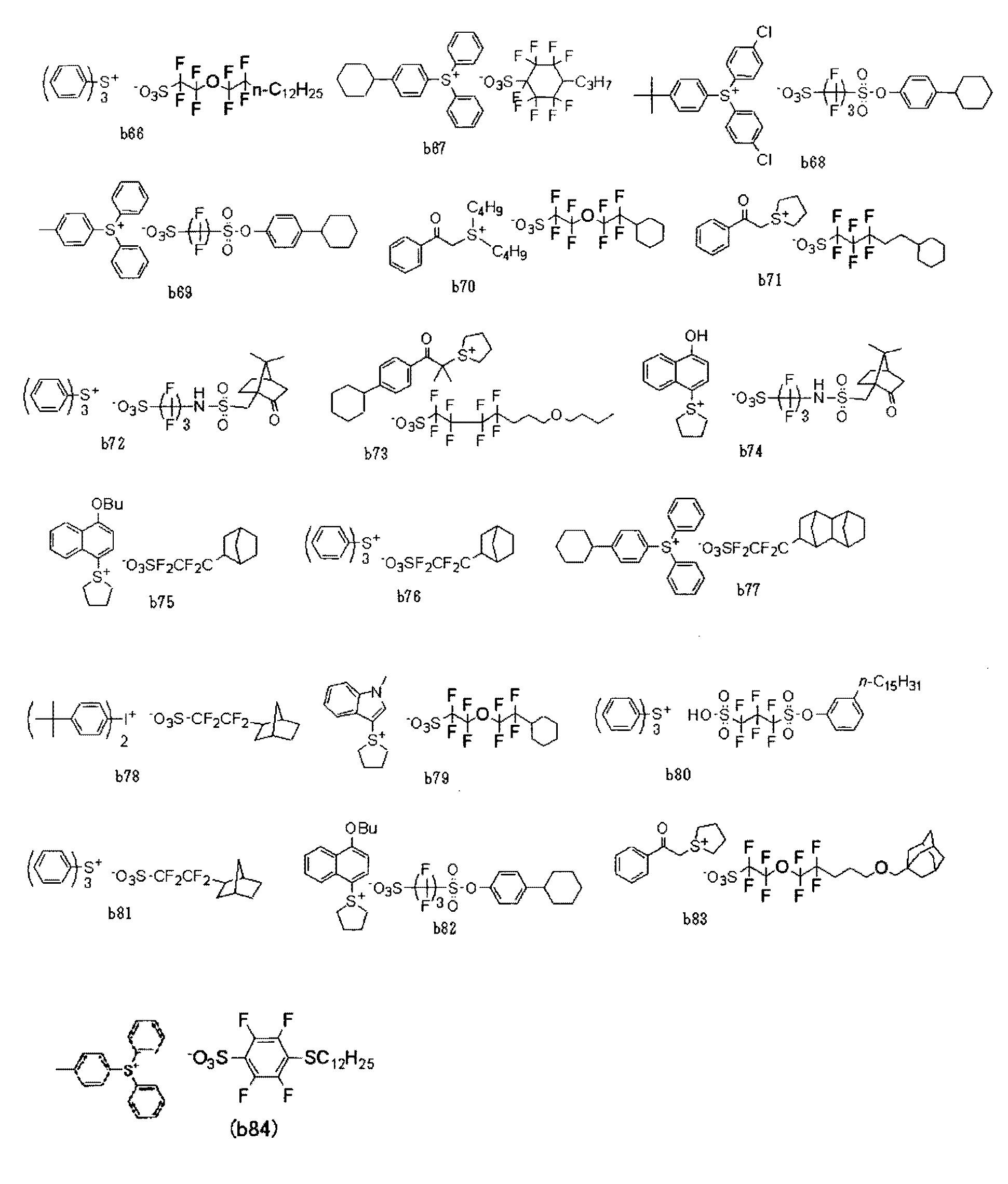 Figure 112011039817284-pct00072