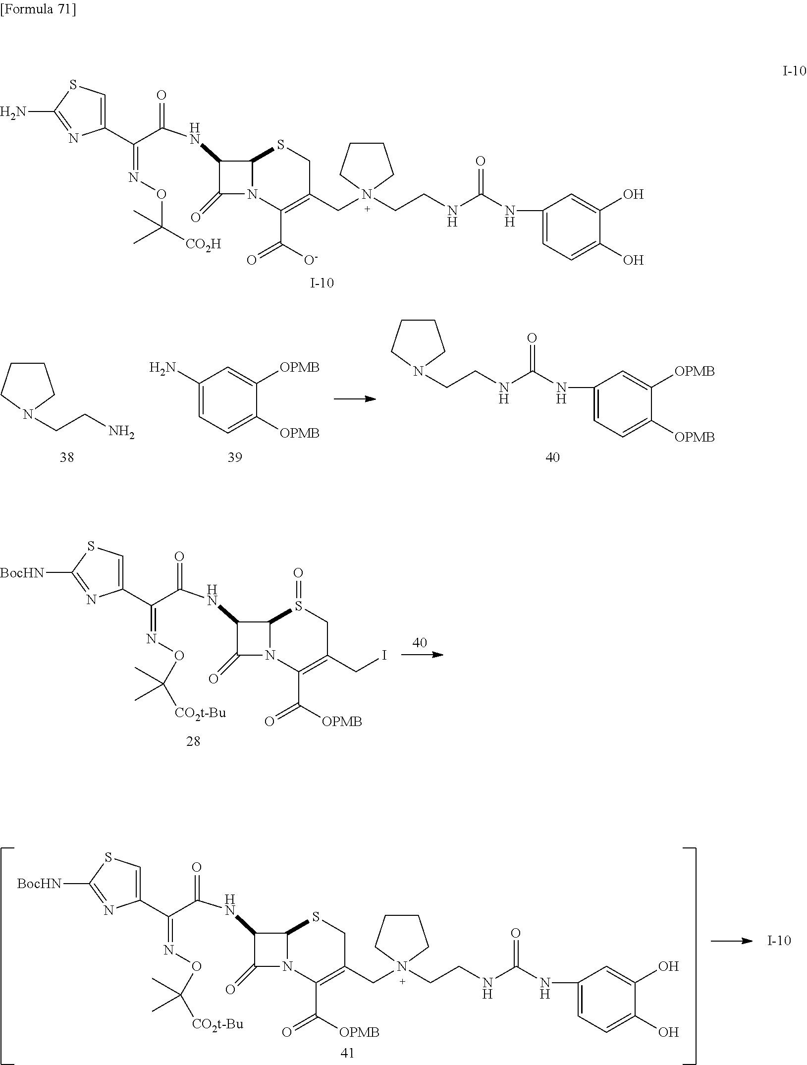 Figure US09238657-20160119-C00076
