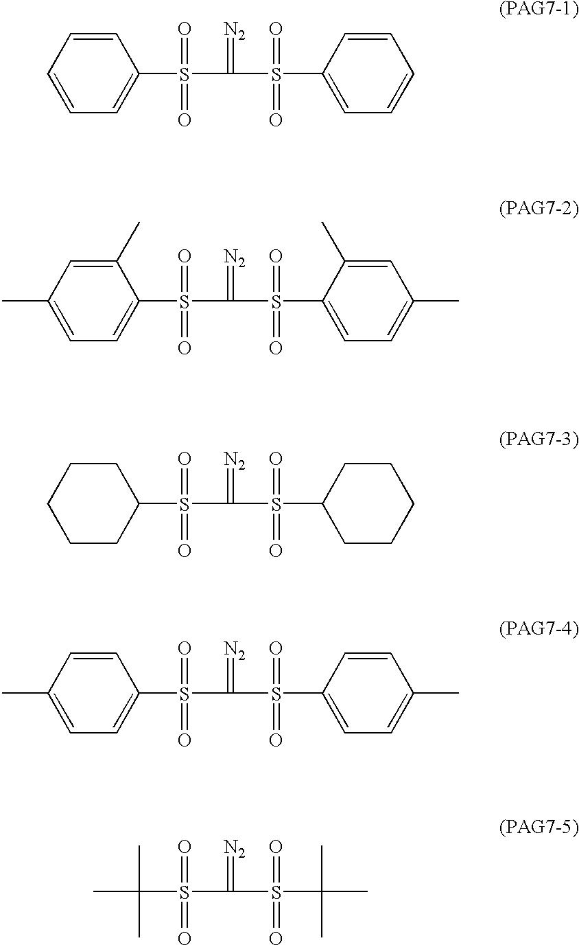 Figure US06596458-20030722-C00024