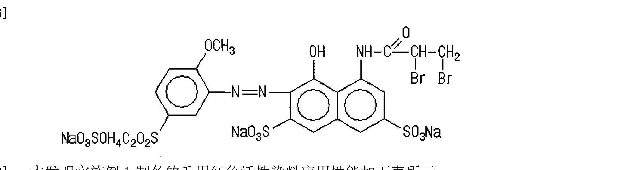 Figure CN101705019BD00071