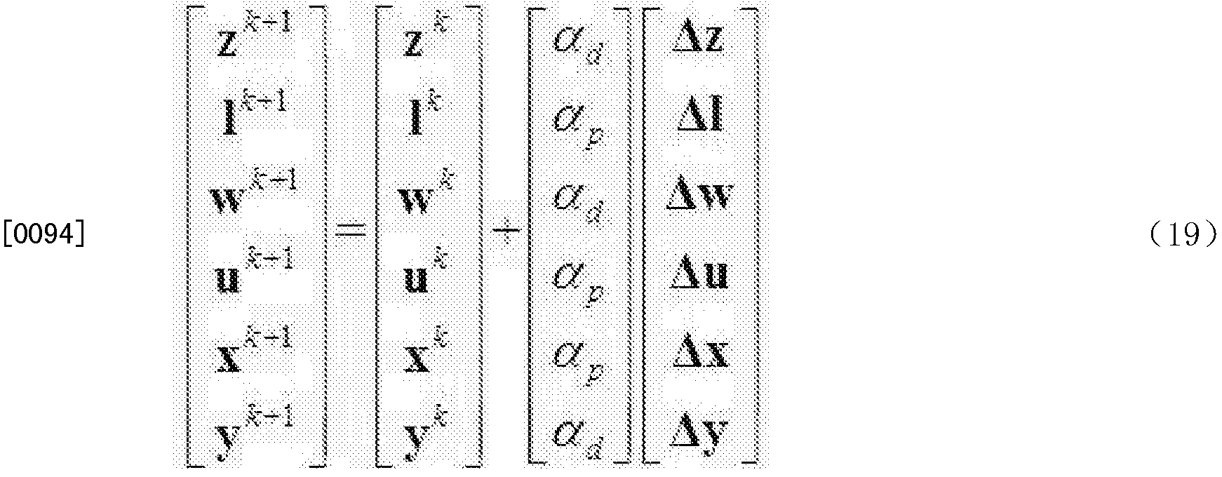 Figure CN103439941BD00135