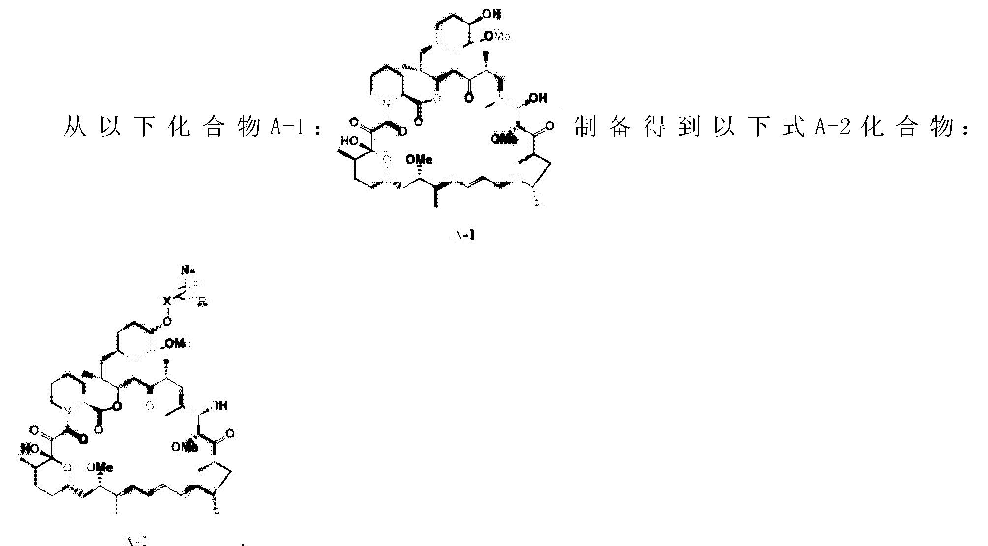 Figure CN104341434AC00041