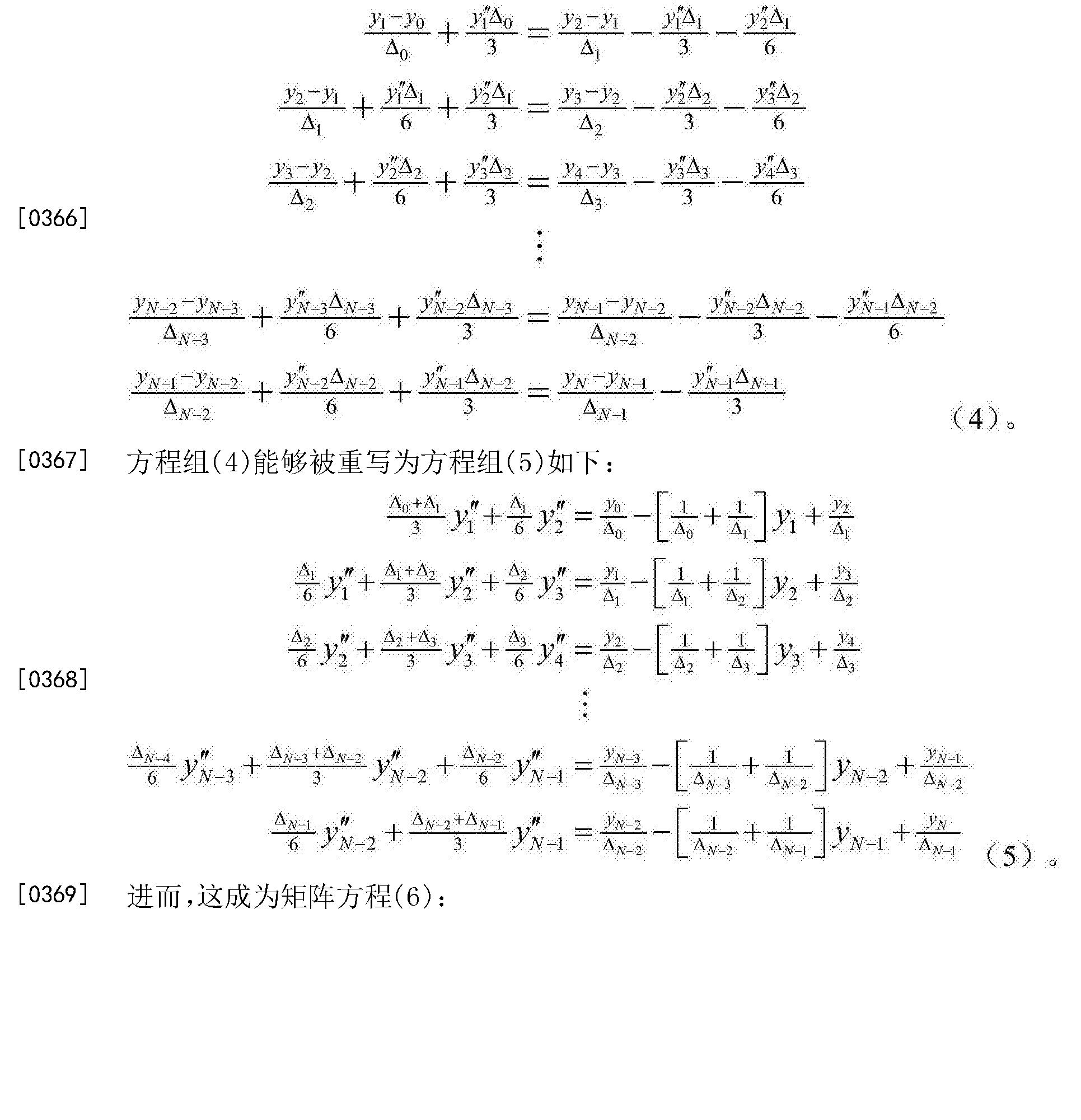 Figure CN106390220AD00363