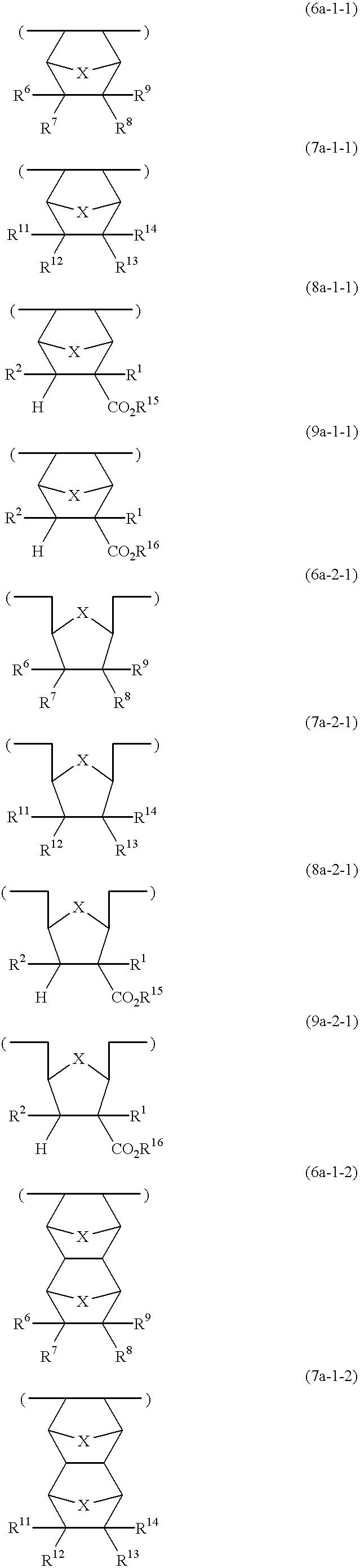Figure US06531627-20030311-C00018
