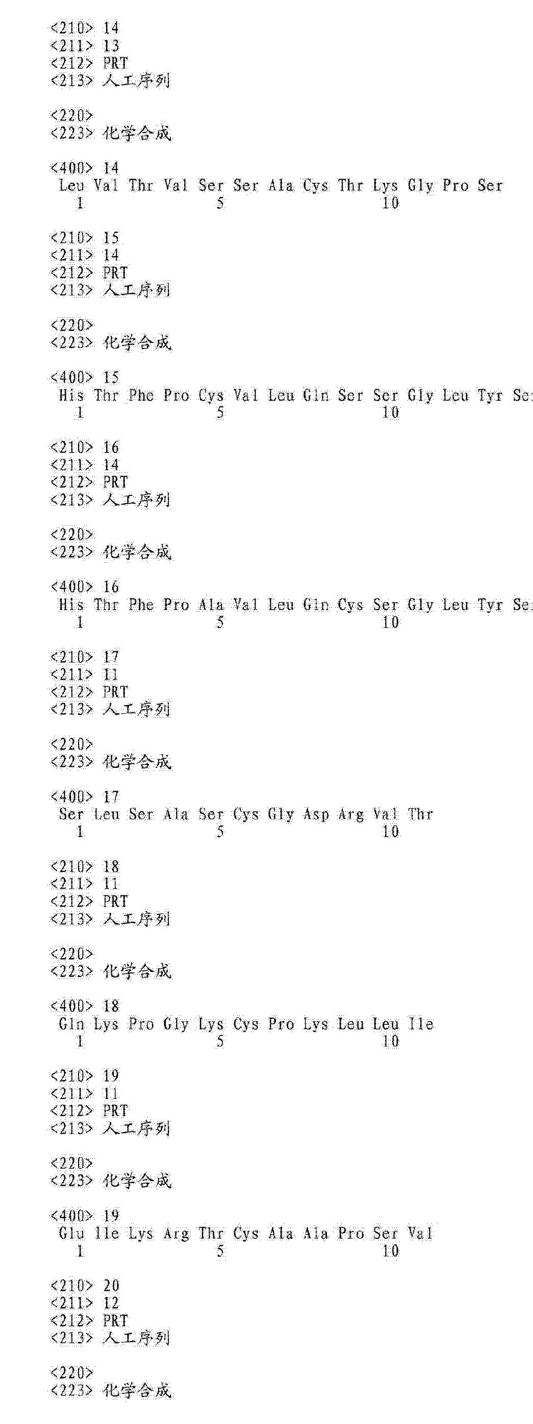 Figure CN103068406AD00781