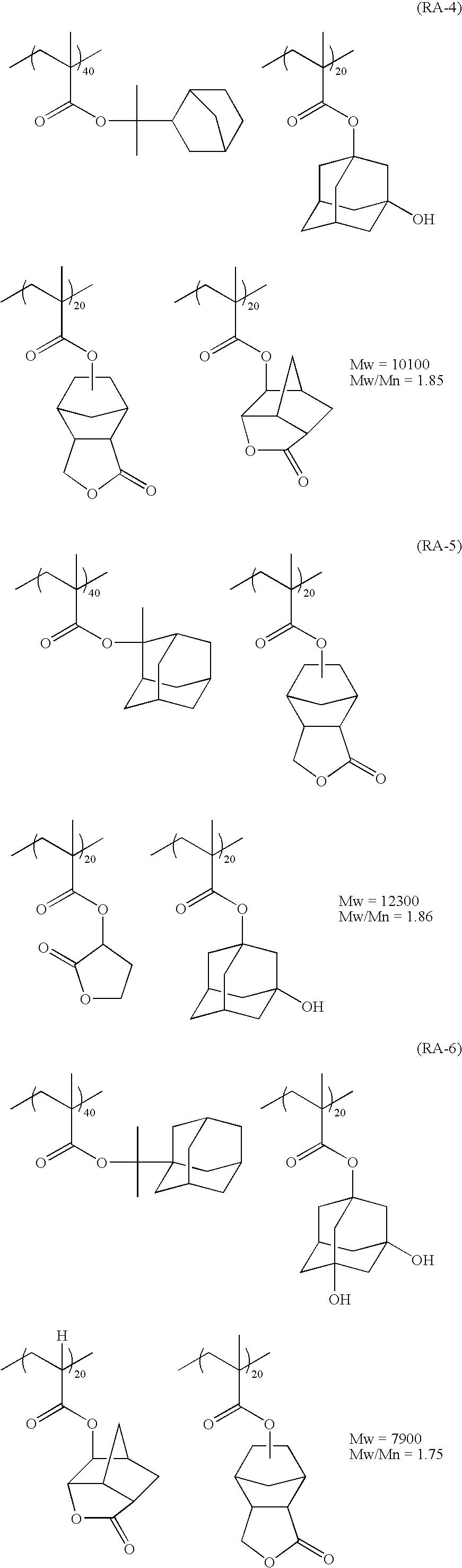 Figure US07960087-20110614-C00057