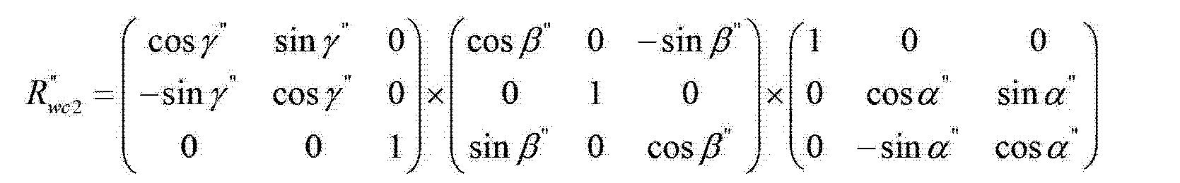 Figure CN102509098BC00022
