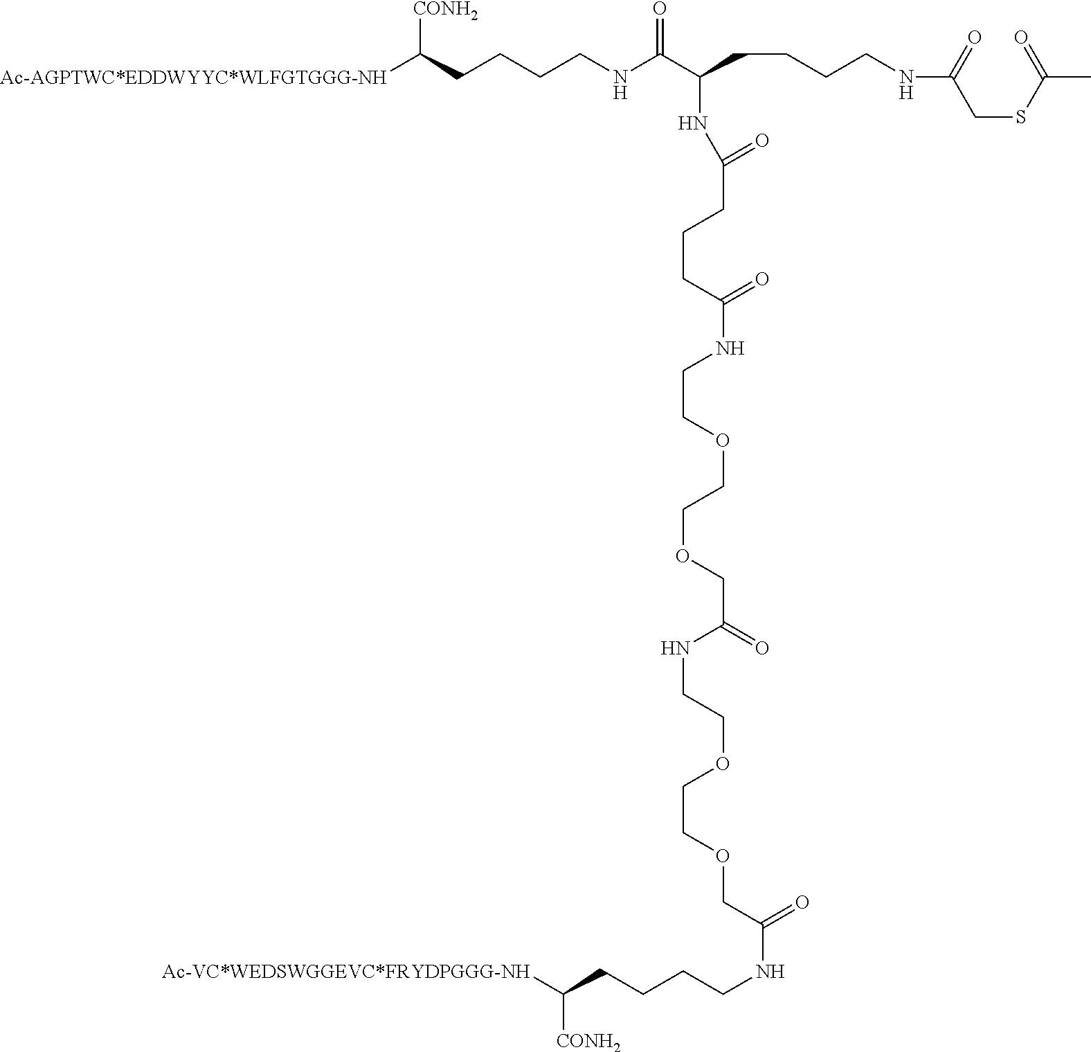 Figure US07666979-20100223-C00041