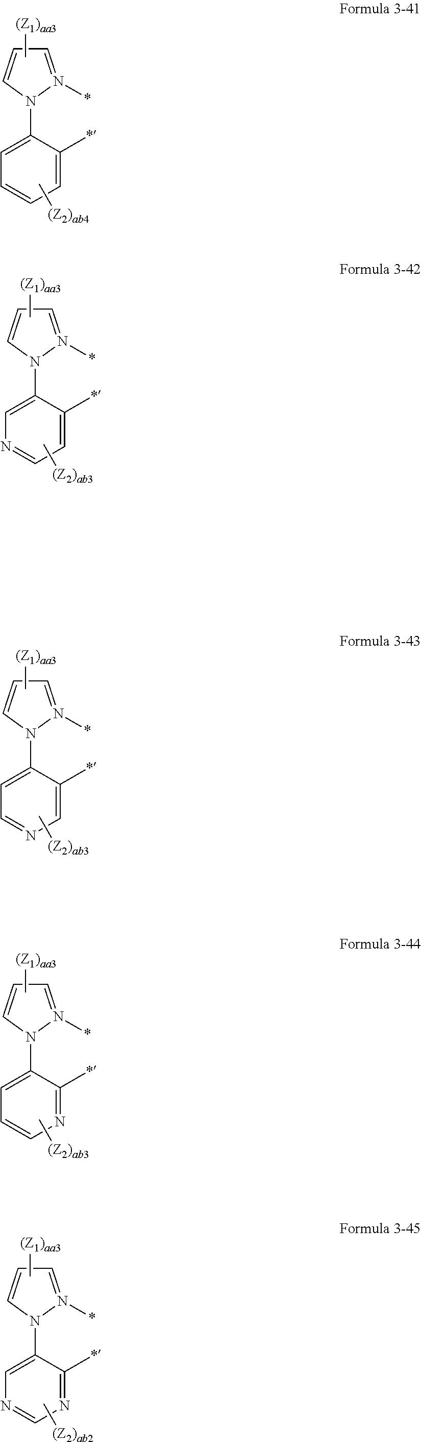 Figure US20160155962A1-20160602-C00032